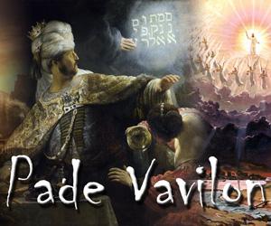Pade Vavilon